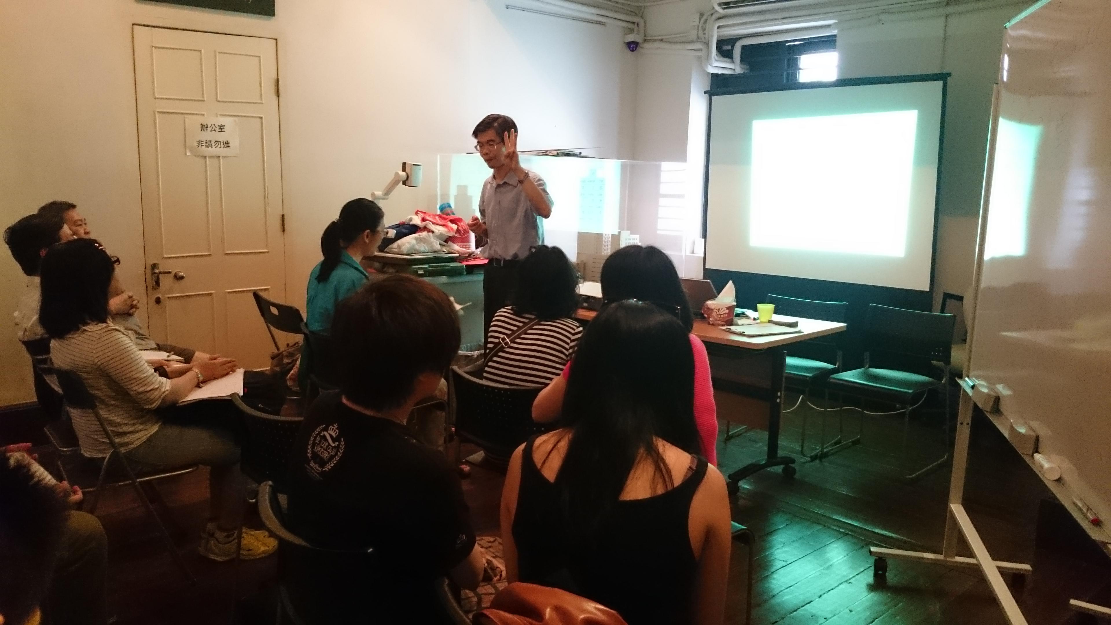 『古蹟私塾─香港本土客家話基礎班』